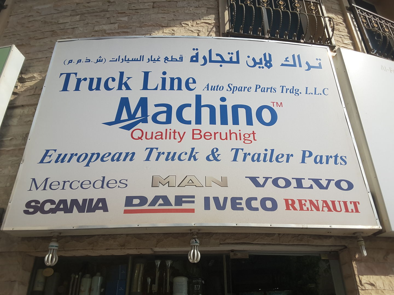 HiDubai-business-truck-line-auto-spare-parts-trading-b2b-services-distributors-wholesalers-naif-dubai-2