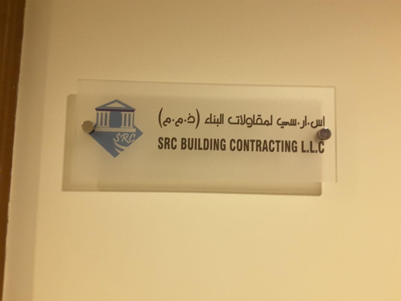 HiDubai-business-s-r-c-building-contracting-construction-heavy-industries-engineers-surveyors-port-saeed-dubai-2