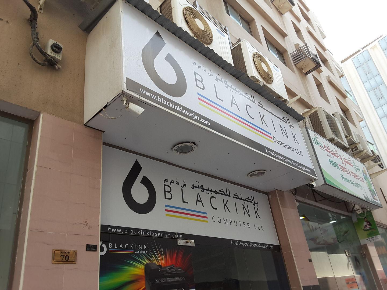 HiDubai-business-blackink-computer-shopping-consumer-electronics-al-fahidi-al-souq-al-kabeer-dubai-2