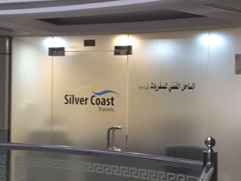 HiDubai-business-silver-coast-travels-hotels-tourism-local-tours-activities-al-muraqqabat-dubai-2