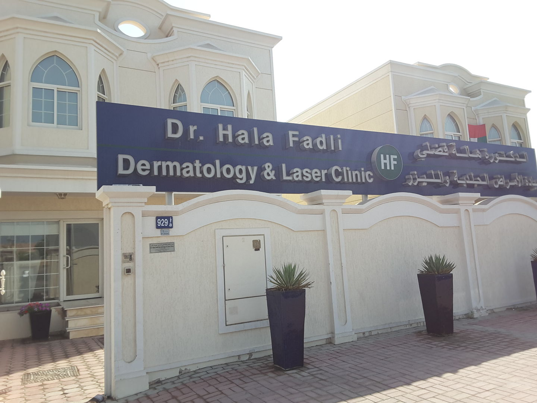 HiDubai-business-dr-hala-fadli-dermatology-and-laser-clinic-beauty-wellness-health-hospitals-clinics-al-manara-dubai-2