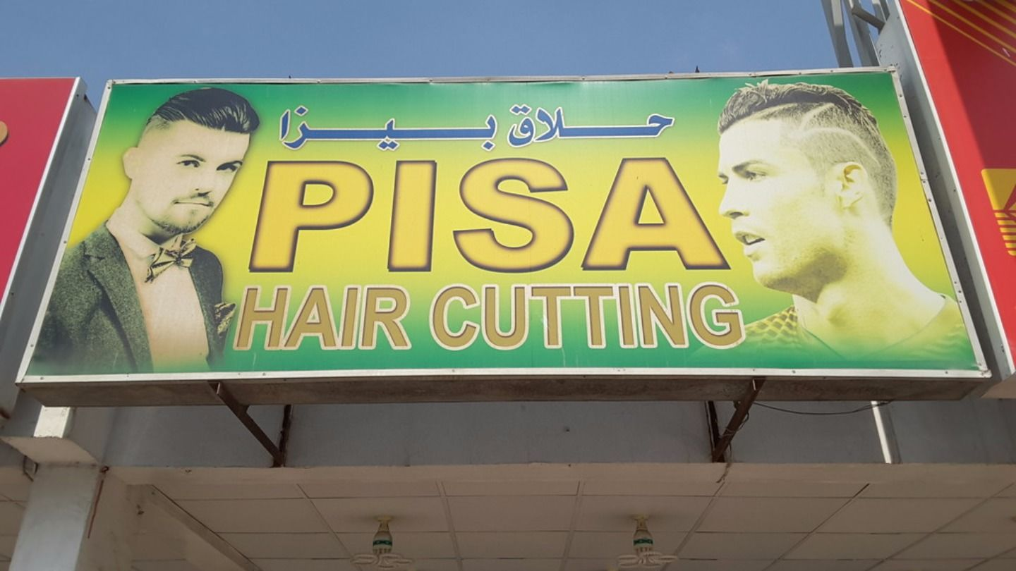 HiDubai-business-pisa-haircutting-beauty-wellness-health-beauty-salons-al-rashidiya-dubai-2