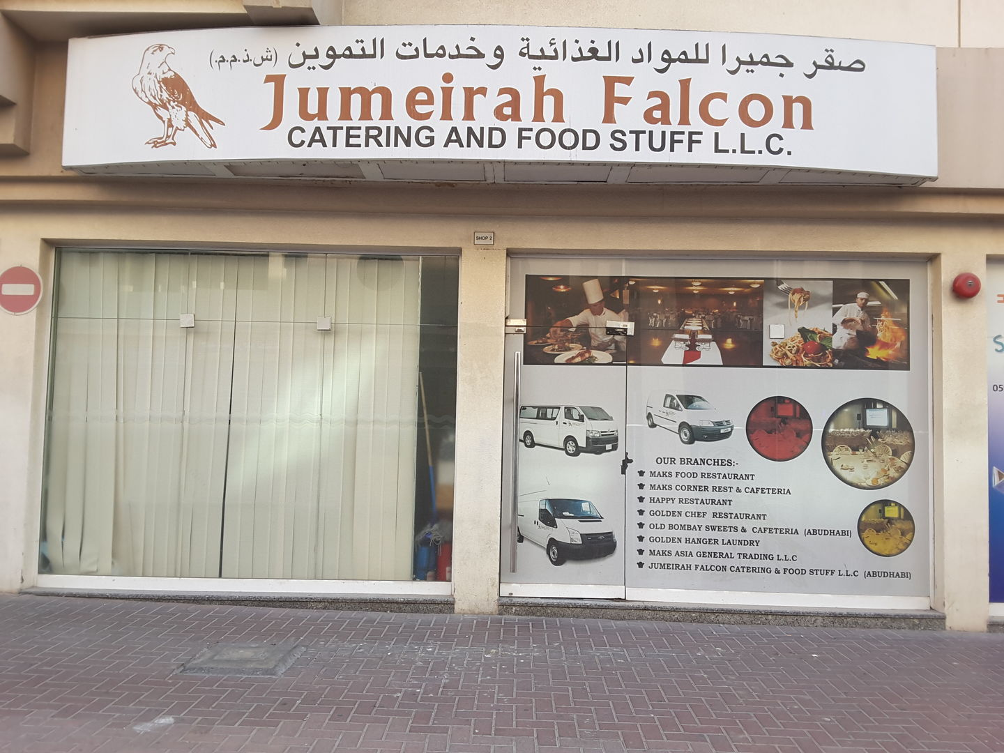 HiDubai-business-jumeirah-falcon-catering-and-foodstuff-food-beverage-catering-services-al-karama-dubai-2