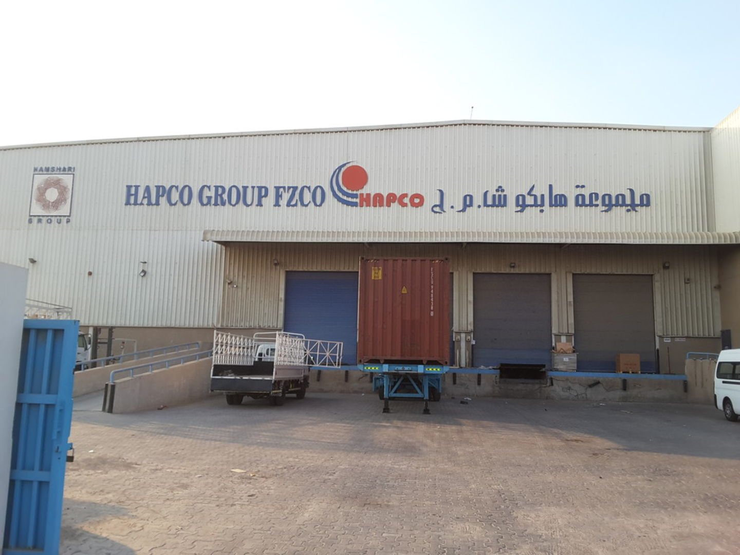 HiDubai-business-hapco-group-b2b-services-distributors-wholesalers-jebel-ali-free-zone-mena-jebel-ali-dubai-2