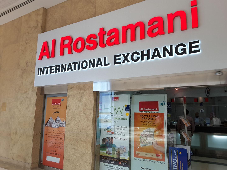 HiDubai-business-al-rostamani-international-exchange-finance-legal-money-exchange-sheikh-zayed-road-1-trade-centre-2-dubai-2