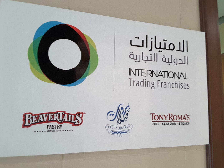 HiDubai-business-international-trading-franchaises-b2b-services-holding-companies-port-saeed-dubai-2