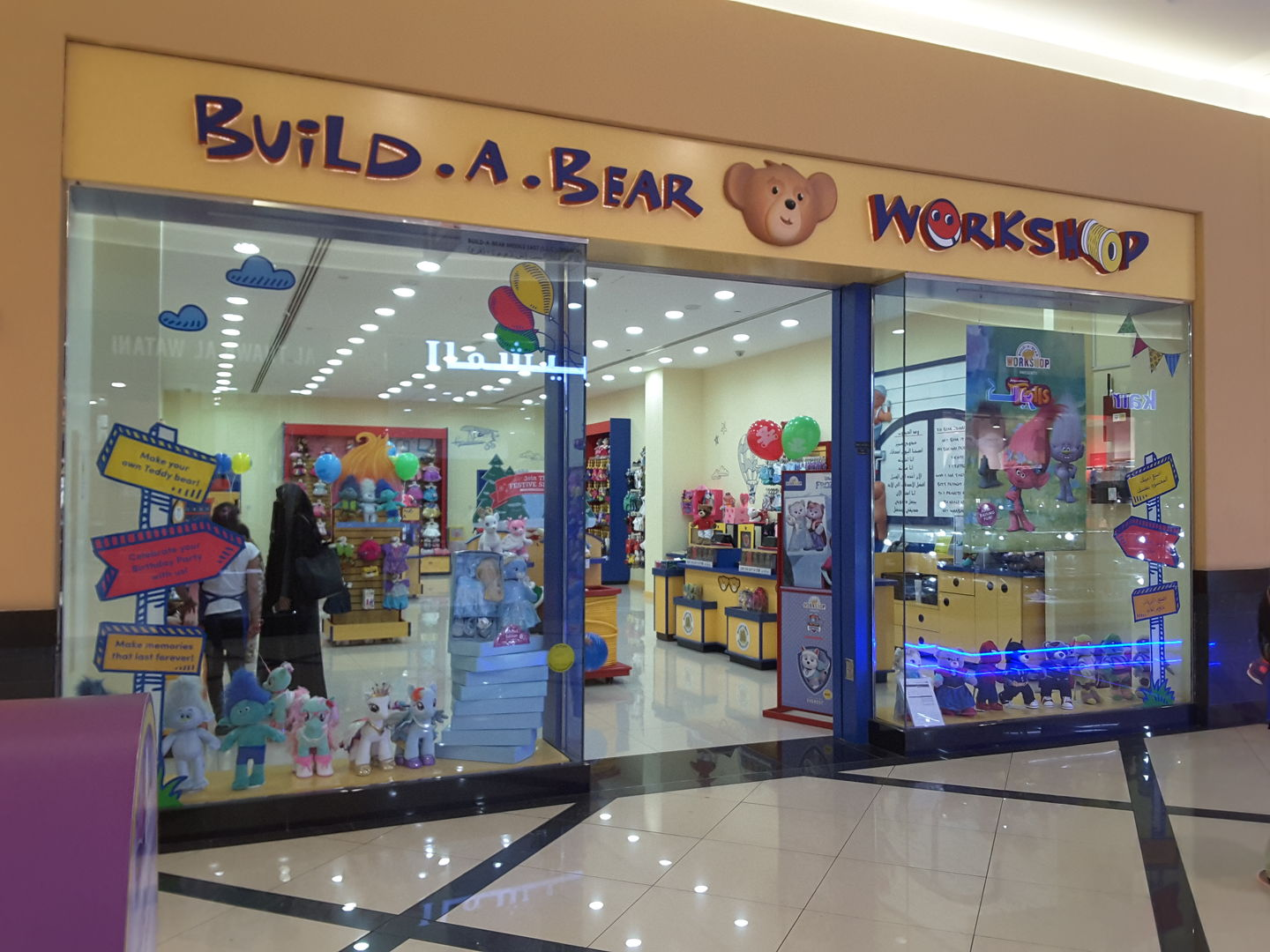 HiDubai-business-build-a-bear-kids-toys-games-al-mizhar-1-dubai-2