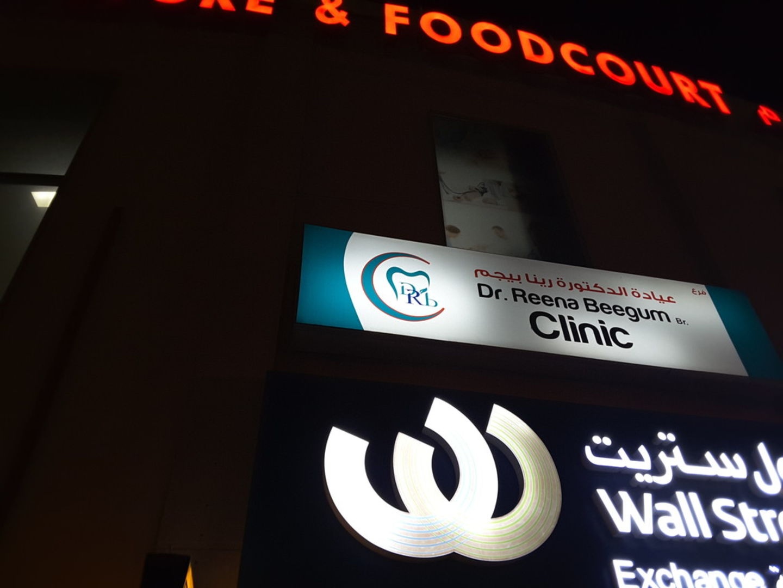 HiDubai-business-dr-reena-beegum-clinic-beauty-wellness-health-hospitals-clinics-jebel-ali-free-zone-mena-jebel-ali-dubai-2