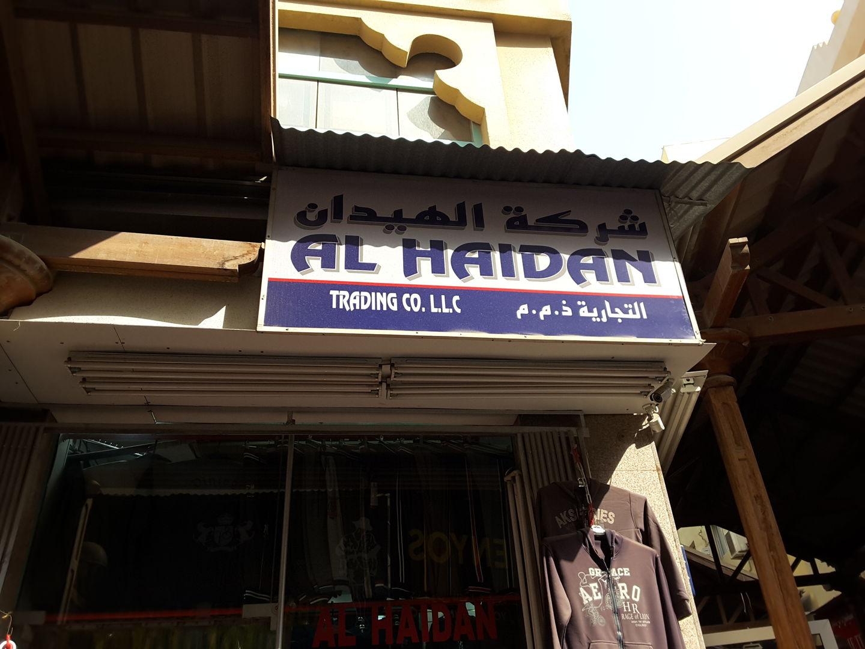HiDubai-business-al-haidan-trading-b2b-services-distributors-wholesalers-al-buteen-dubai-2