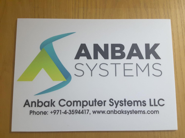 HiDubai-business-anbak-computer-systems-b2b-services-distributors-wholesalers-al-raffa-al-raffa-dubai-2