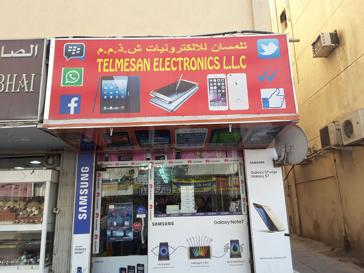 HiDubai-business-telmesan-electronics-home-internet-tv-mobile-al-satwa-dubai-2