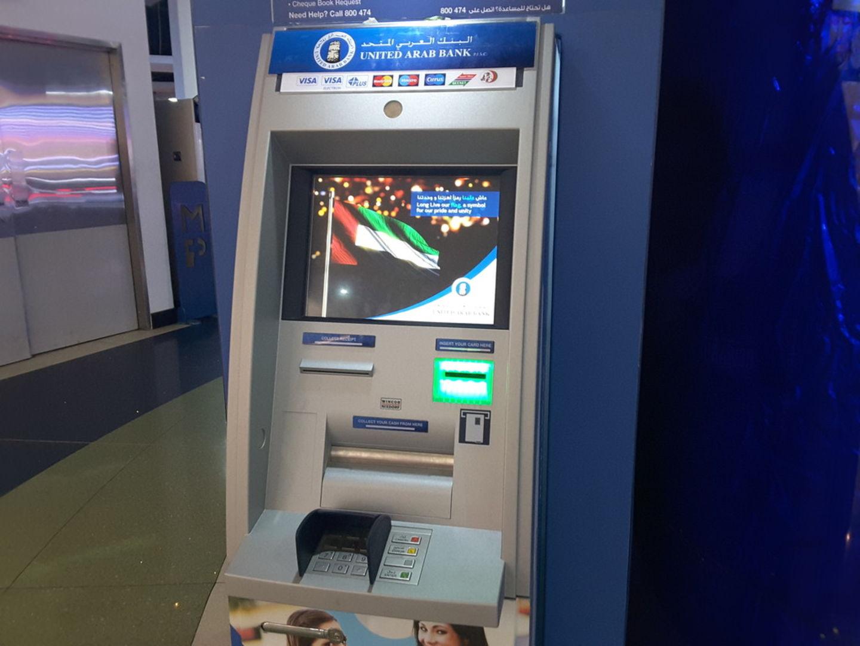 HiDubai-business-united-arab-bank-atm-finance-legal-banks-atms-port-saeed-dubai-2
