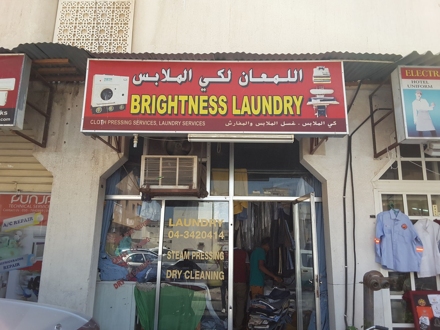HiDubai-business-brightness-laundry-home-laundry-al-satwa-dubai-2