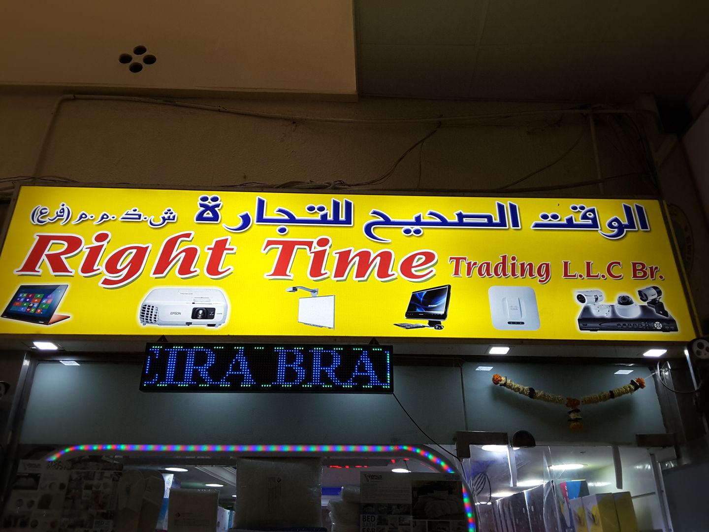 HiDubai-business-right-time-trading-shopping-consumer-electronics-naif-dubai-2