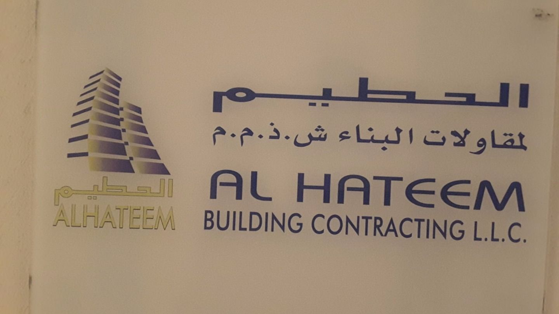 HiDubai-business-al-hateem-building-contracting-construction-heavy-industries-construction-renovation-dubai-silicon-oasis-nadd-hessa-dubai-2