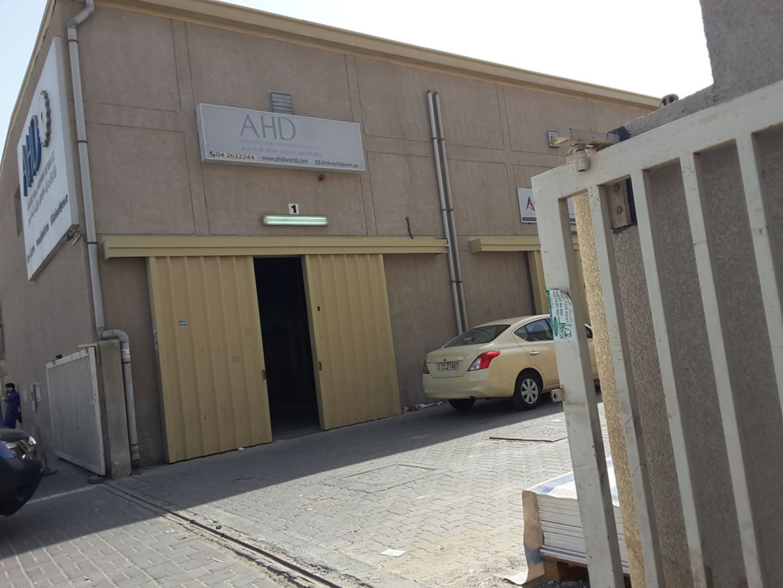 HiDubai-business-architectural-hardware-design-construction-heavy-industries-construction-renovation-al-qusais-industrial-1-dubai-2