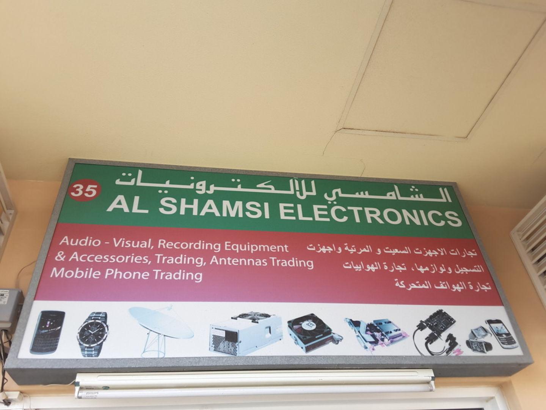 HiDubai-business-al-shamsi-electronics-shopping-consumer-electronics-margham-dubai-2