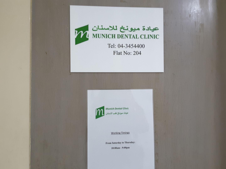HiDubai-business-munich-dental-clinic-beauty-wellness-health-specialty-clinics-al-bada-dubai-2