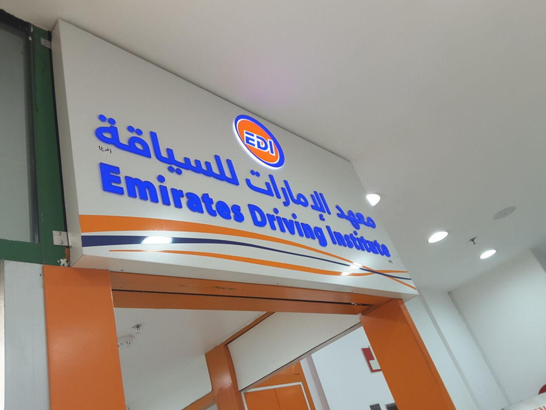 HiDubai-business-emirates-driving-institute-education-driving-schools-oud-metha-dubai-2