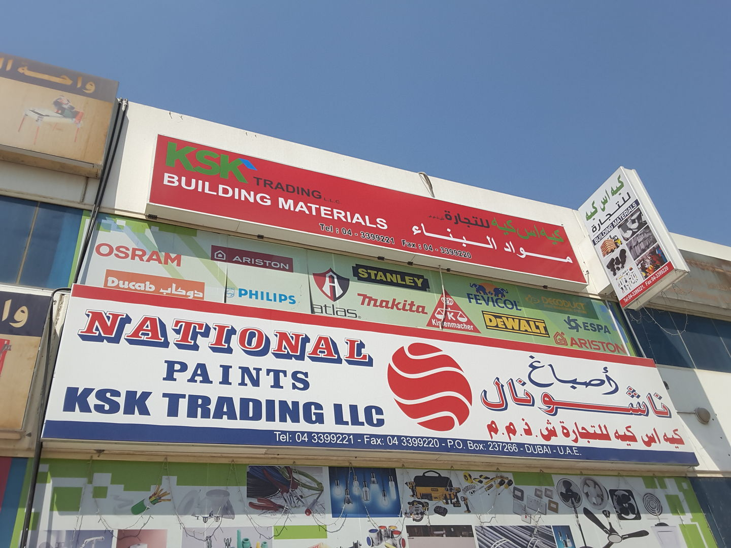 HiDubai-business-k-s-k-trading-home-hardware-fittings-al-quoz-industrial-3-dubai-2