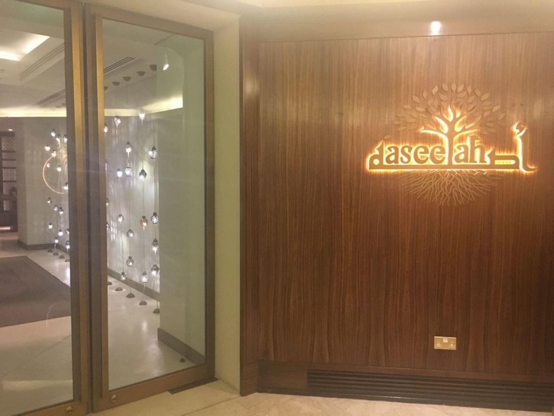 HiDubai-business-aseelah-food-beverage-restaurants-bars-al-rigga-dubai-2