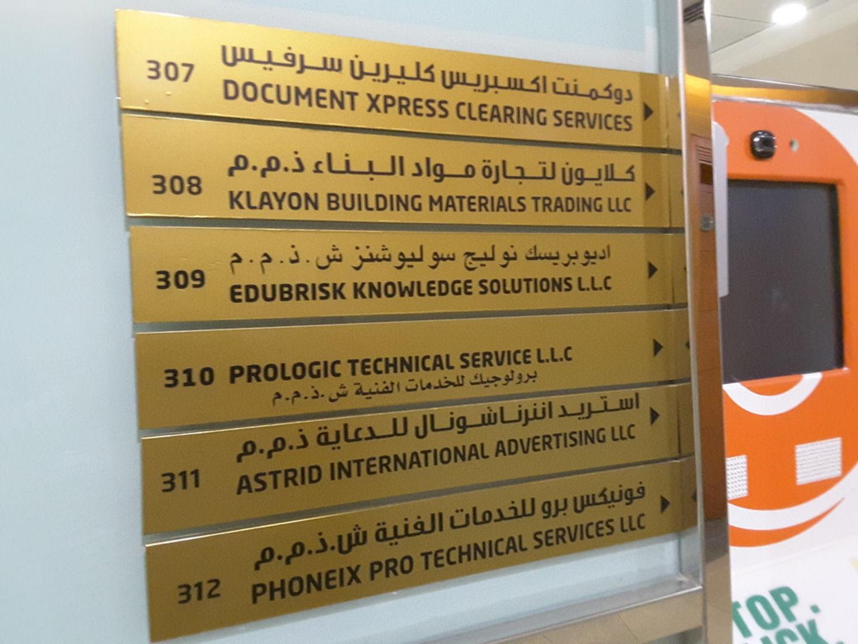 HiDubai-business-klayon-building-materials-trading-construction-heavy-industries-construction-renovation-al-qusais-2-dubai-2
