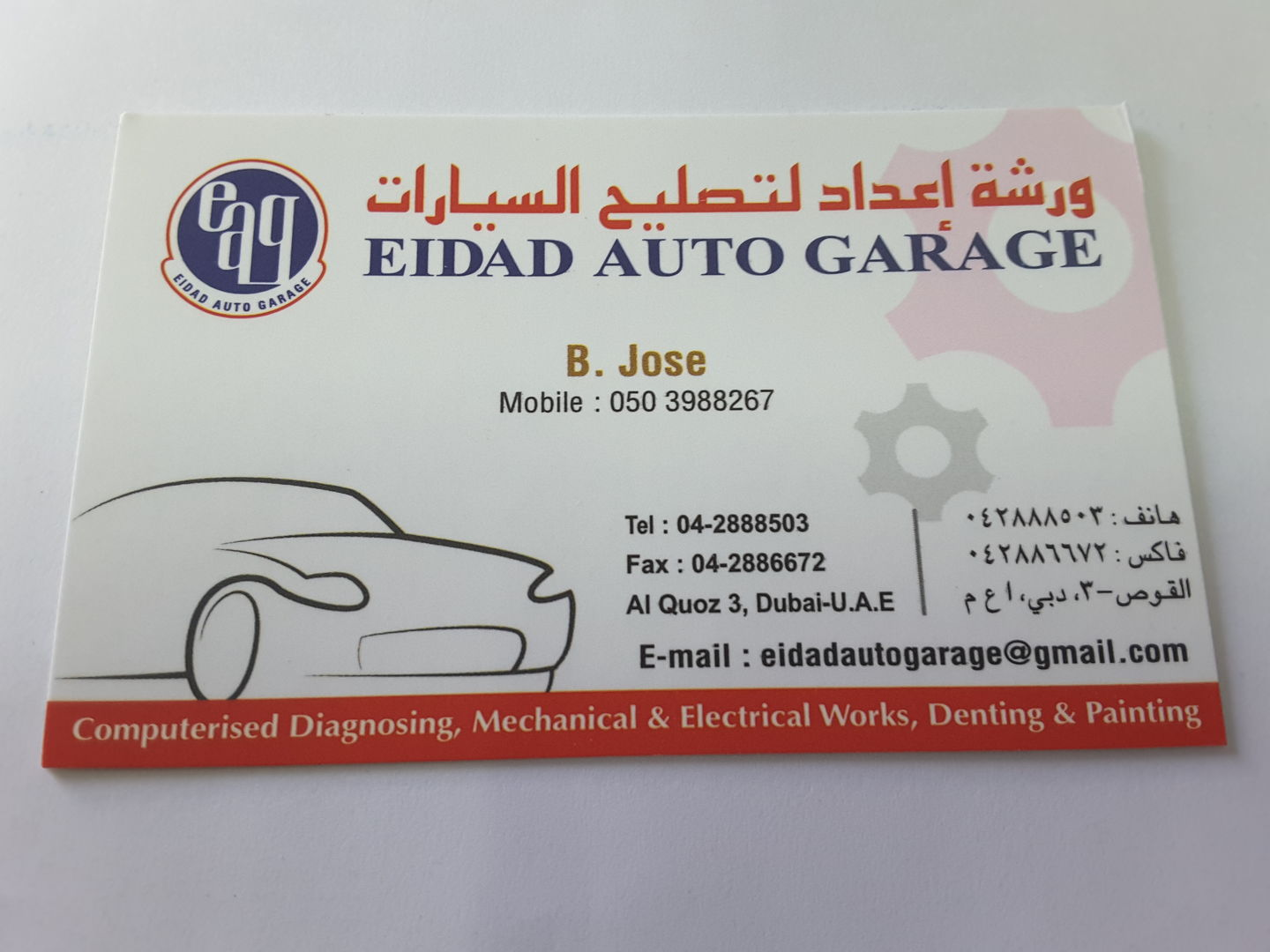 HiDubai-business-eidad-auto-garage-transport-vehicle-services-car-assistance-repair-al-quoz-industrial-3-dubai-2