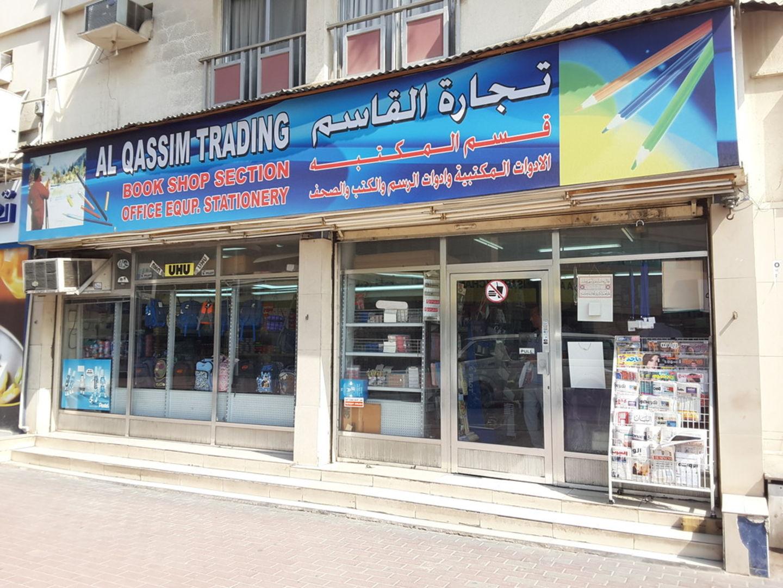 HiDubai-business-al-qassim-trading-shopping-office-supplies-stationery-al-satwa-dubai-2