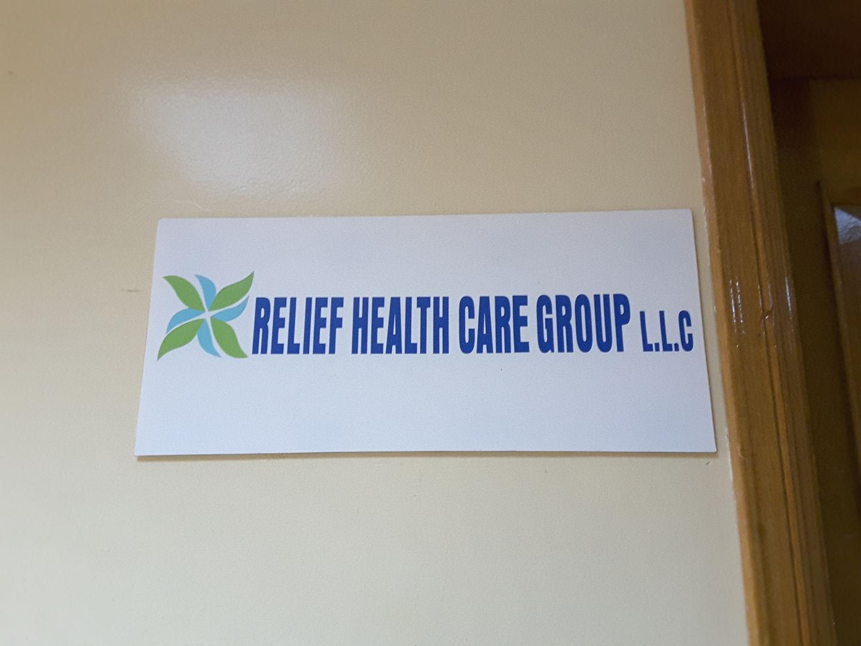 HiDubai-business-relief-health-care-group-b2b-services-holding-companies-al-qusais-industrial-3-dubai
