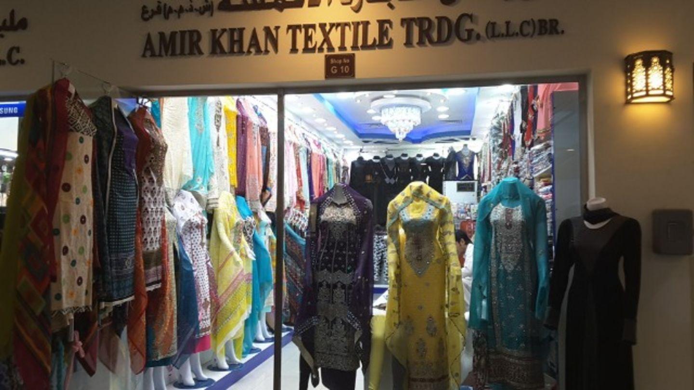 HiDubai-business-amir-khan-textile-trading-shopping-apparel-meena-bazar-al-souq-al-kabeer-dubai-2