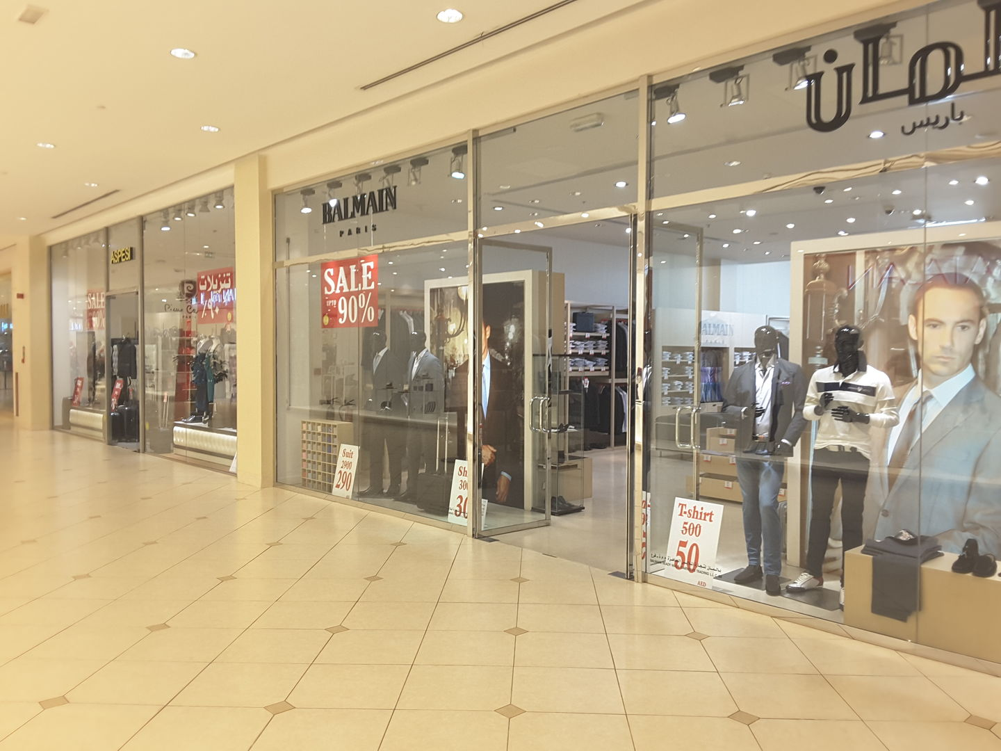 HiDubai-business-balmain-shopping-apparel-wafi-umm-hurair-2-dubai-2