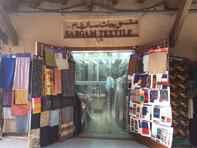 HiDubai-business-sargam-textile-b2b-services-distributors-wholesalers-meena-bazar-al-souq-al-kabeer-dubai-2