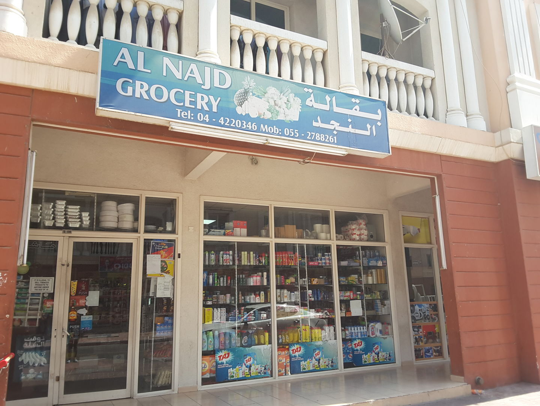 HiDubai-business-al-najd-grocery-shopping-supermarkets-hypermarkets-grocery-stores-international-city-warsan-1-dubai-2