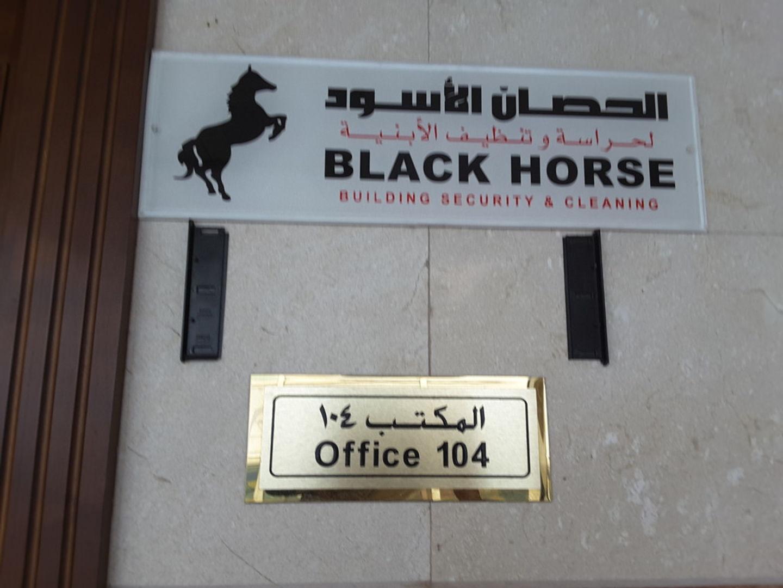 HiDubai-business-black-horse-security-services-home-safety-security-port-saeed-dubai-2