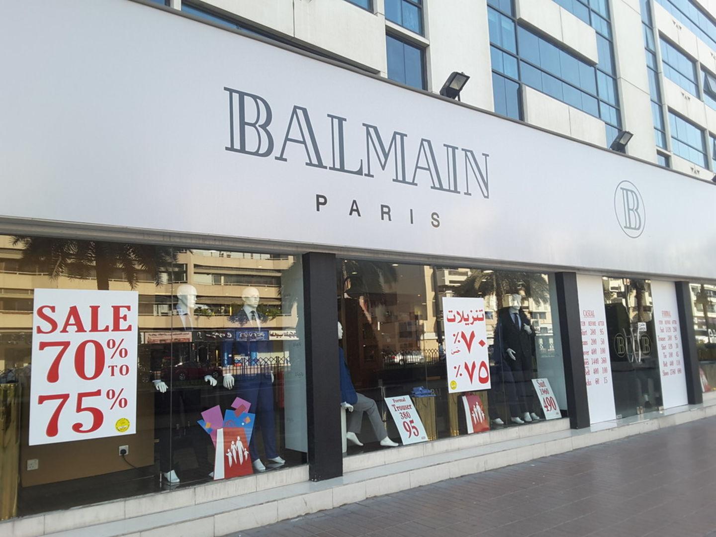 HiDubai-business-balmain-shopping-apparel-al-satwa-dubai-2