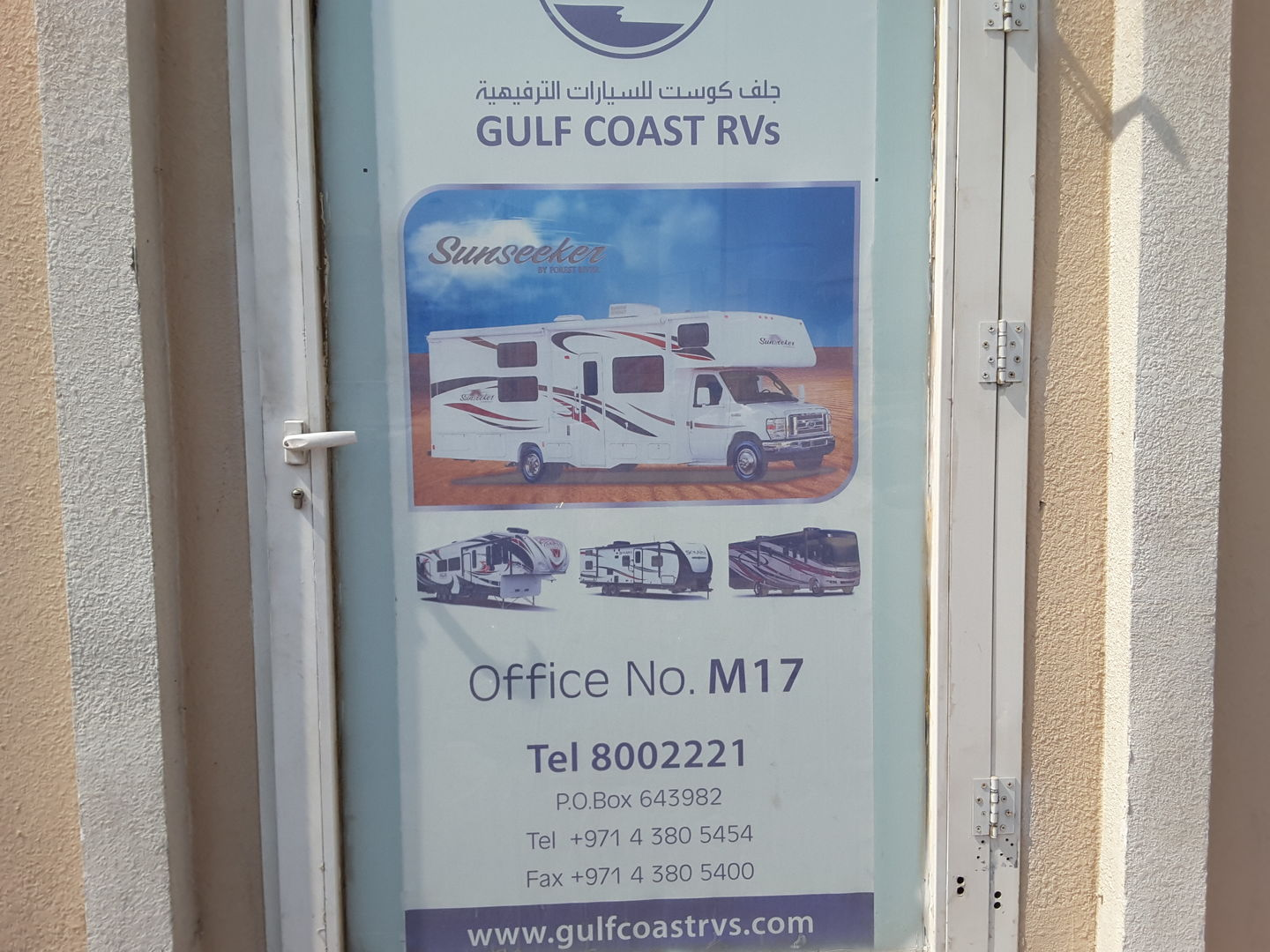 HiDubai-business-gulf-coast-recreational-vehicles-transport-vehicle-services-car-rental-services-international-city-warsan-1-dubai-2