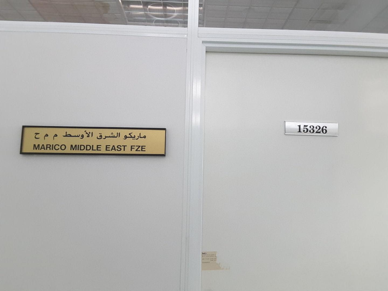 HiDubai-business-marico-middle-east-fze-b2b-services-distributors-wholesalers-jebel-ali-free-zone-mena-jebel-ali-dubai-2