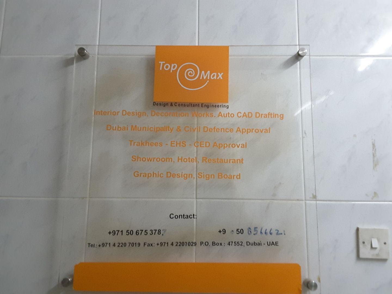 HiDubai-business-top-max-design-construction-heavy-industries-architects-design-services-al-qusais-industrial-1-dubai-2