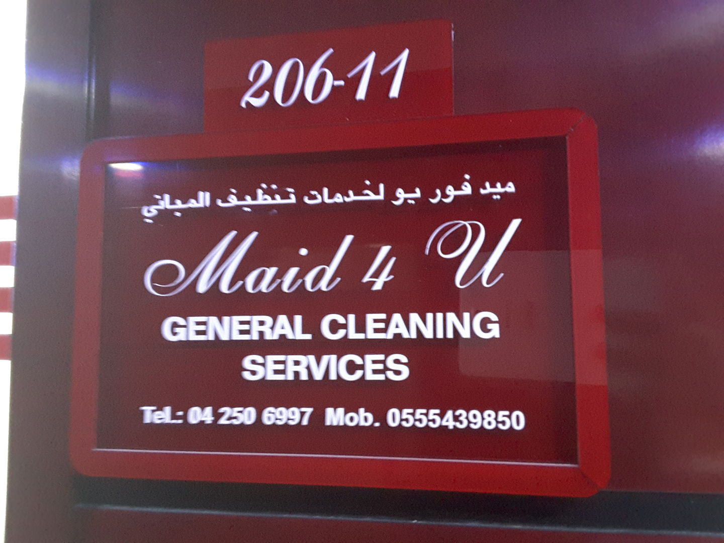 HiDubai-business-maid-4-u-building-cleaning-services-home-cleaning-services-al-khabaisi-dubai-2