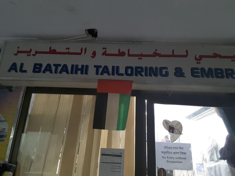 HiDubai-business-al-bataihi-tailoring-embroidery-home-tailoring-naif-dubai-2