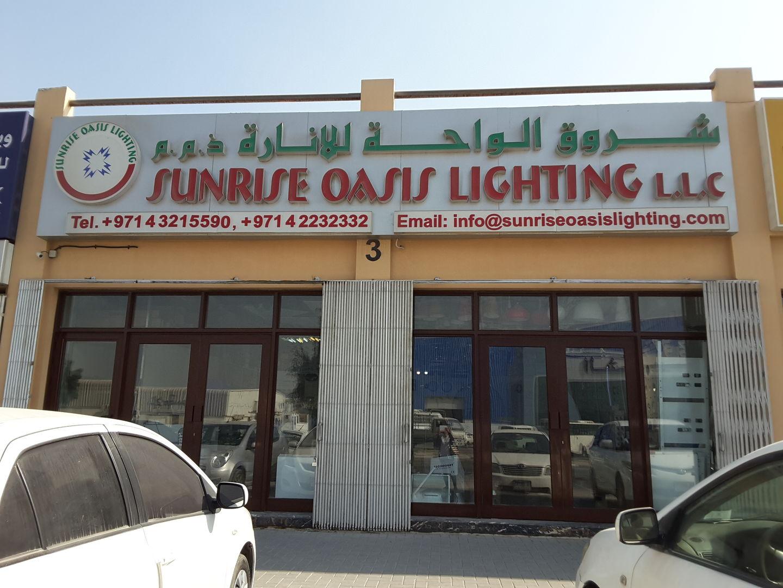 HiDubai-business-sunrise-oasis-lighting-construction-heavy-industries-heavy-equipment-machinery-al-quoz-industrial-4-dubai-2