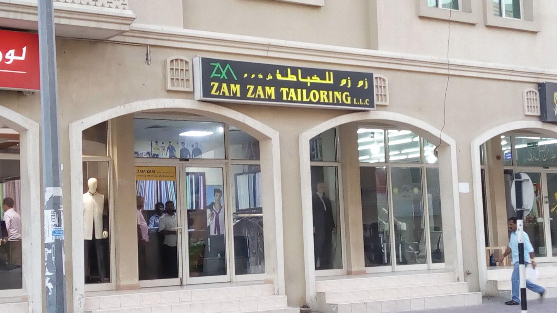 HiDubai-business-zam-zam-tailoring-home-tailoring-international-city-warsan-1-dubai-2