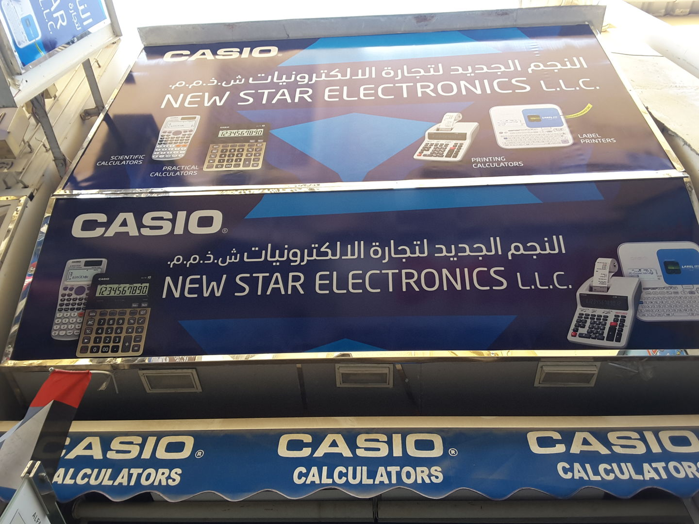 HiDubai-business-new-star-electronics-b2b-services-distributors-wholesalers-al-buteen-dubai-2