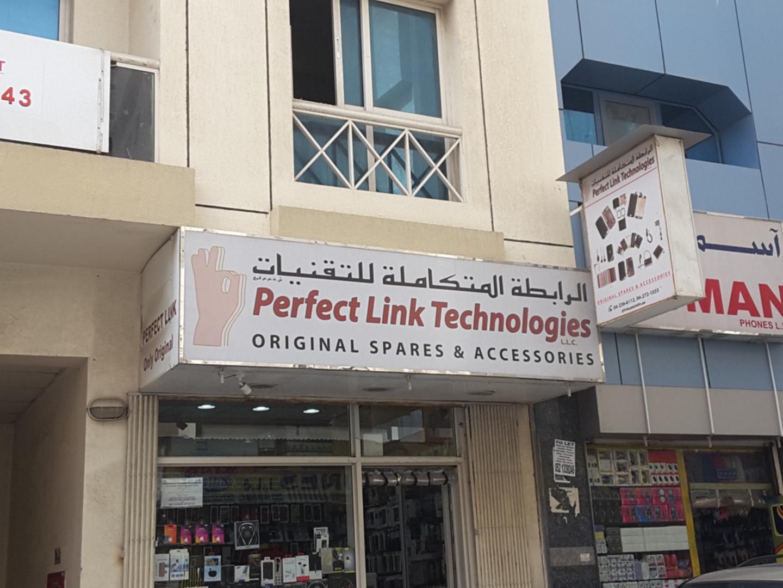 HiDubai-business-perfect-link-technologies-b2b-services-distributors-wholesalers-al-murar-dubai-2