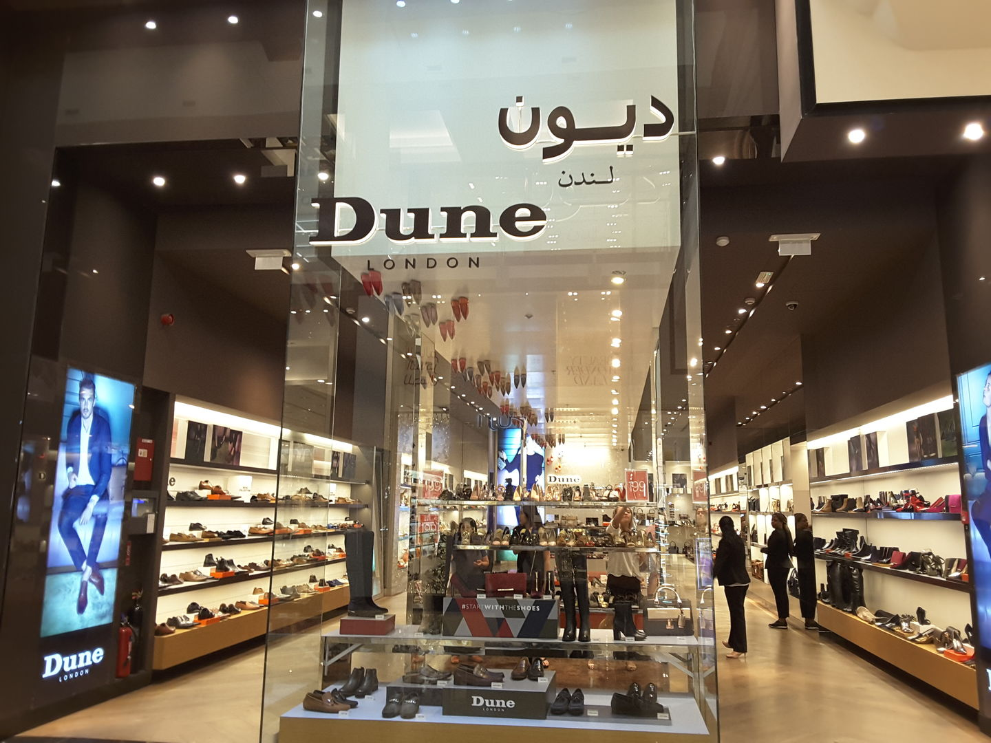 HiDubai-business-dune-shopping-footwear-al-barsha-1-dubai-2