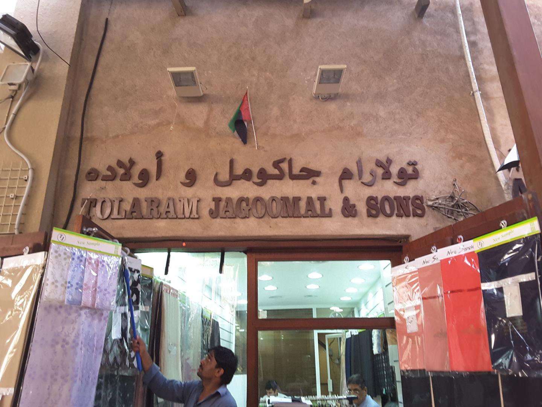 HiDubai-business-tolaram-jagoomal-sons-b2b-services-distributors-wholesalers-al-fahidi-al-souq-al-kabeer-dubai-2