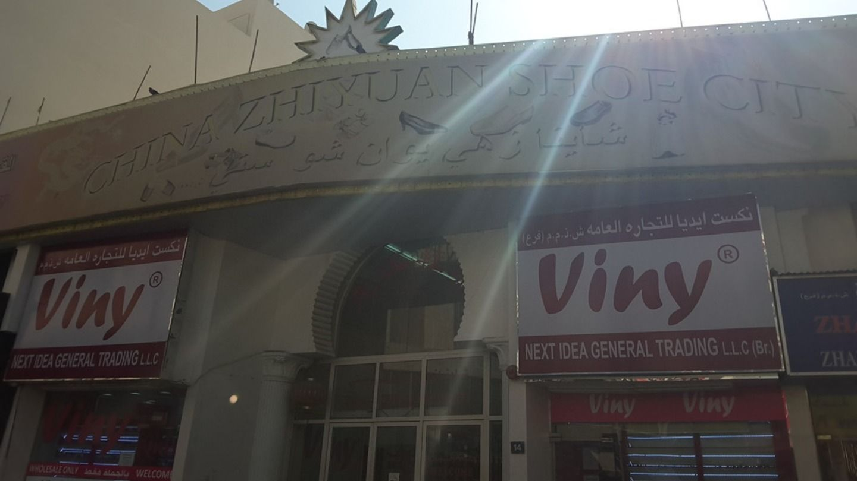 HiDubai-business-mashadin-trading-b2b-services-distributors-wholesalers-baniyas-square-dubai-2