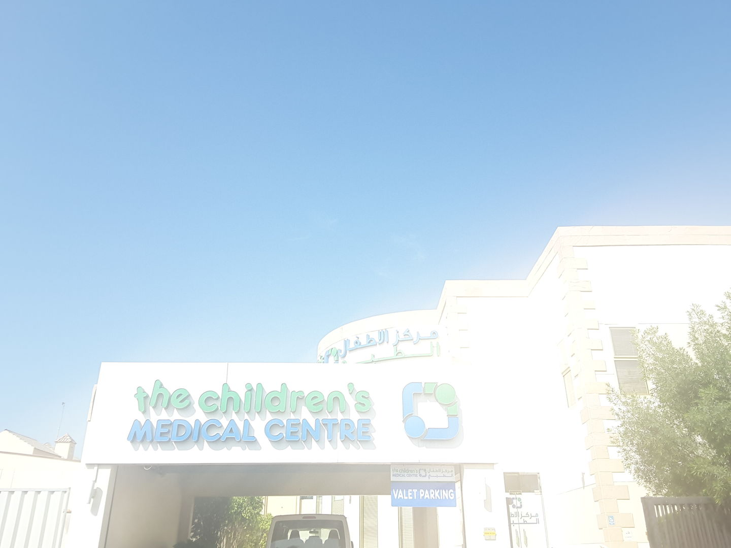 HiDubai-business-the-childrens-medical-centre-beauty-wellness-health-specialty-clinics-al-manara-dubai-2