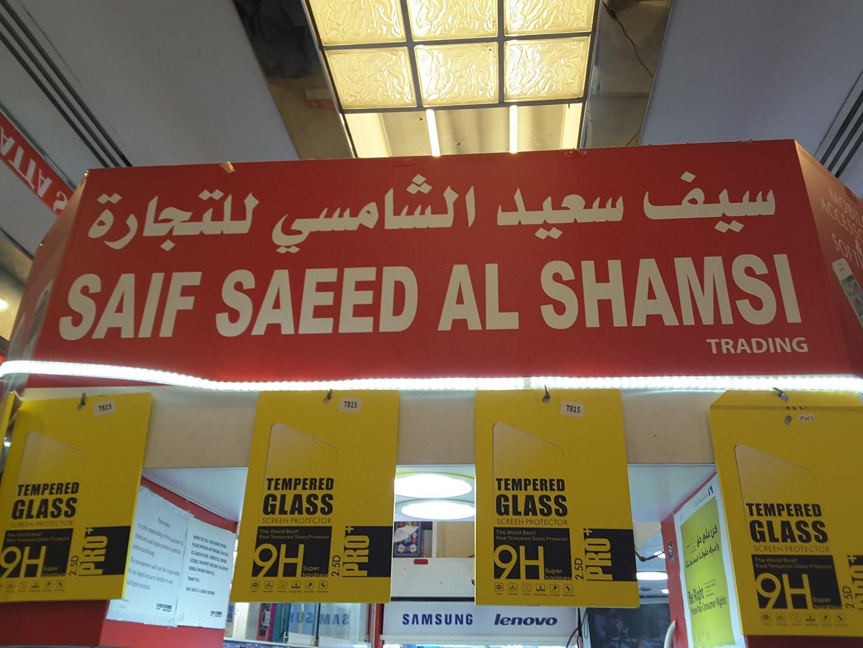 HiDubai-business-saif-saeed-al-shamsi-trading-shopping-consumer-electronics-al-karama-dubai-2