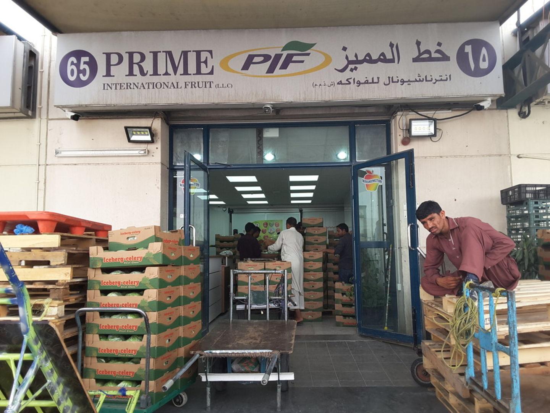 HiDubai-business-prime-international-fruit-b2b-services-distributors-wholesalers-ras-al-khor-industrial-3-dubai-2